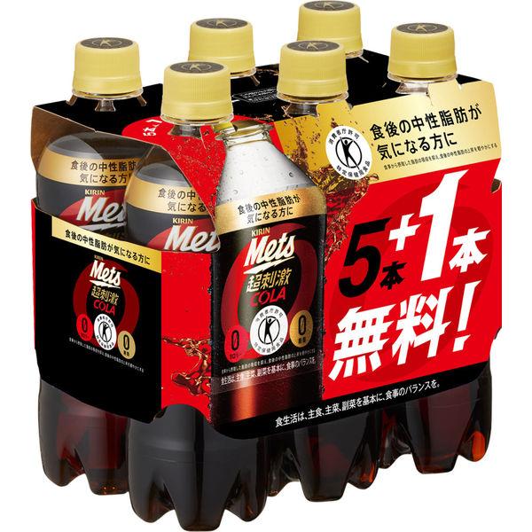 メッツ コーラ480ml5本+おまけ1本