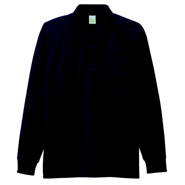 【メーカーカタログ】自重堂 長袖ポロシャツ ネービー S 85244 1枚 (取寄品)