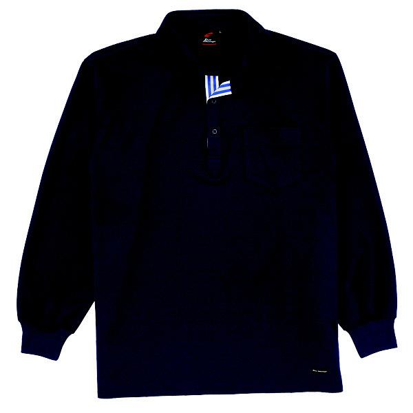 【メーカーカタログ】自重堂 長袖ポロシャツ ネービー 5L 85204 1枚  (取寄品)