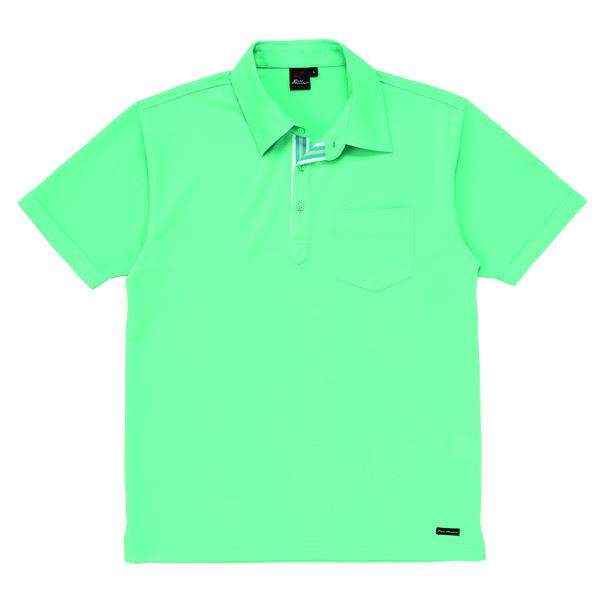 【メーカーカタログ】自重堂 半袖ポロシャツ エメラルド 5L 85214 1枚  (取寄品)