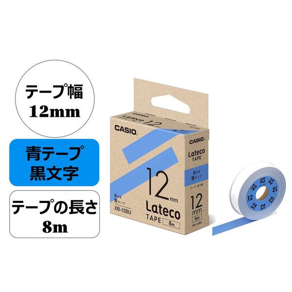 ラテコ 青テープ 12mm 1個