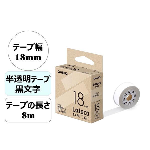 ラテコ 半透明テープ 18mm 1個