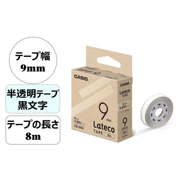 ラテコ 半透明テープ 9mm 1個