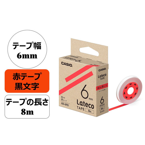 ラテコ 赤テープ 6mm 1個