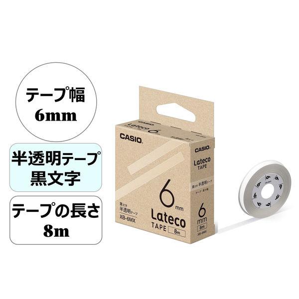 ラテコ 半透明テープ 6mm 1個