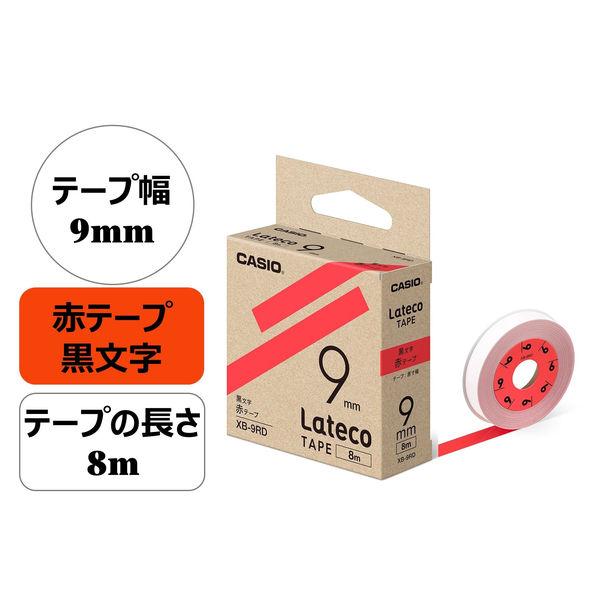 ラテコ 赤テープ 9mm 1個