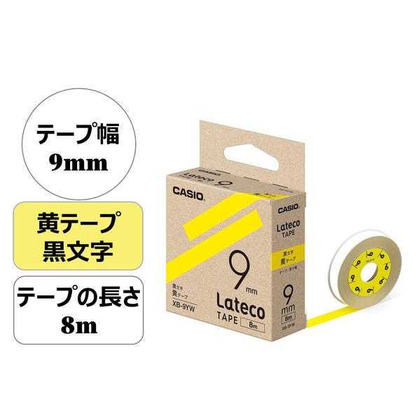 ラテコ 黄テープ 9mm 1個
