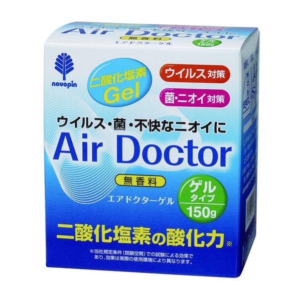 【アウトレット】空間除菌エアドクターゲル150G 923918 紀陽除虫菊