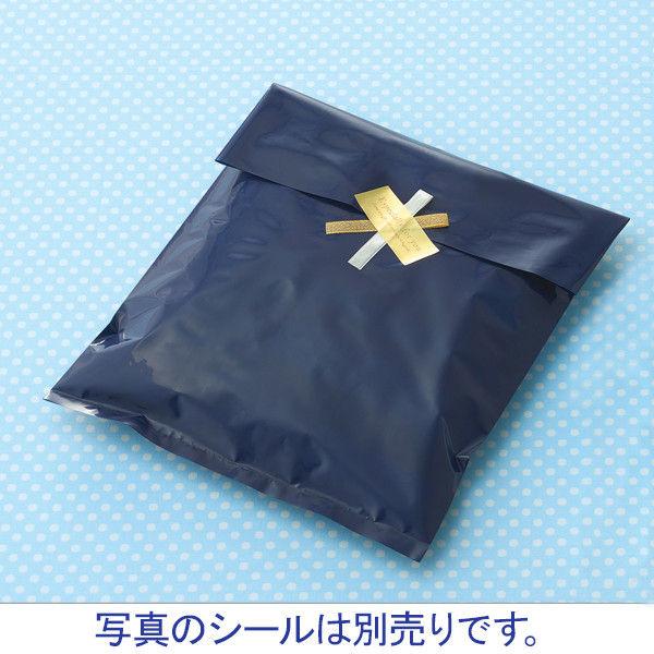 今村紙工 ポリ平袋 ネイビー M  1袋(50枚入)