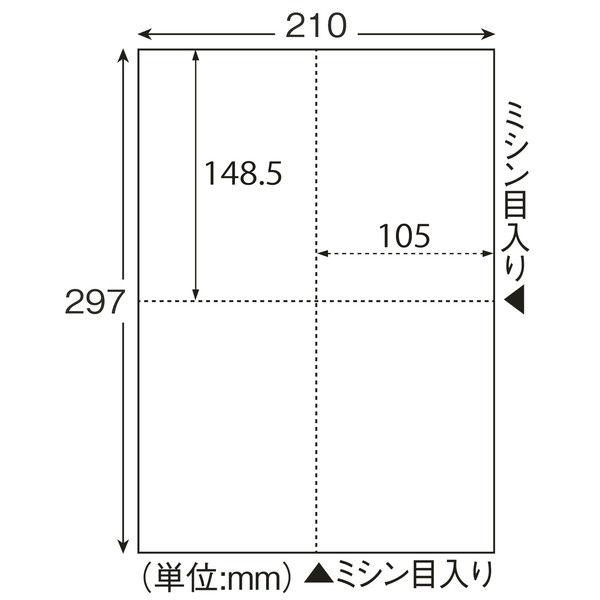 アスクル マルチプリンタ上質紙(はがきサイズ) 4面 郵便番号枠なし 1箱(200枚入)ミシン目