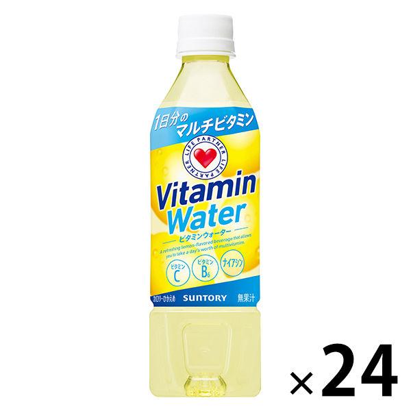 ビタミンウォーター 500ml 24本