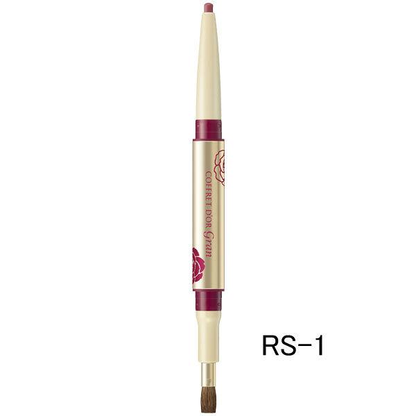 リフトシェイプ リップライナー RS-1