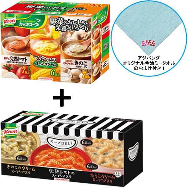 クノールBOX2箱+アジパンダミニタオル