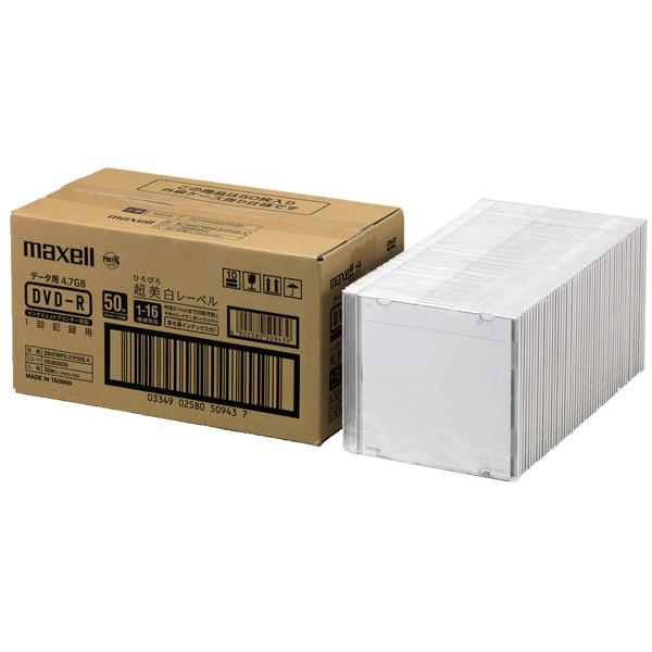 日立マクセル データ用DVD-R 16倍速対応 5mmプラケース DR47WPD.1P50SA 1箱(50枚入)