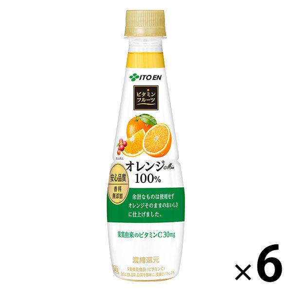 ビタミンフルーツオレンジMix 6本