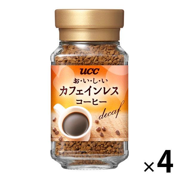 おいしいカフェインレスコーヒー 45g