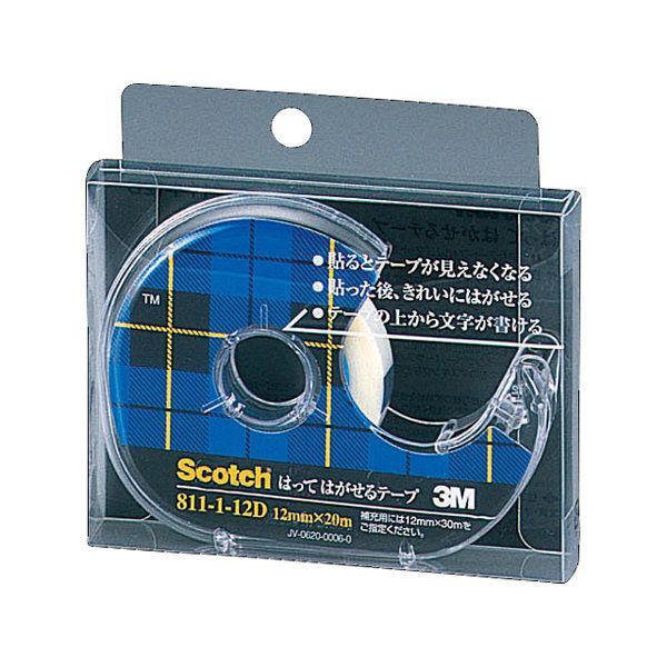 はがせるテープ カッター付 幅12mm