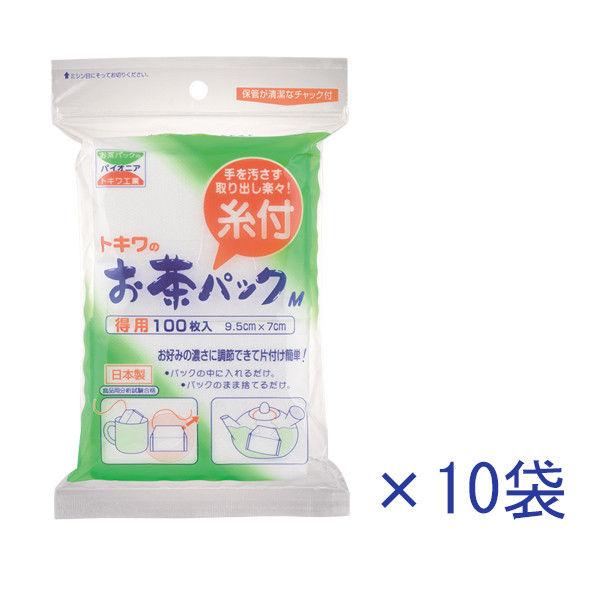 糸つきお茶パックM 100枚徳用