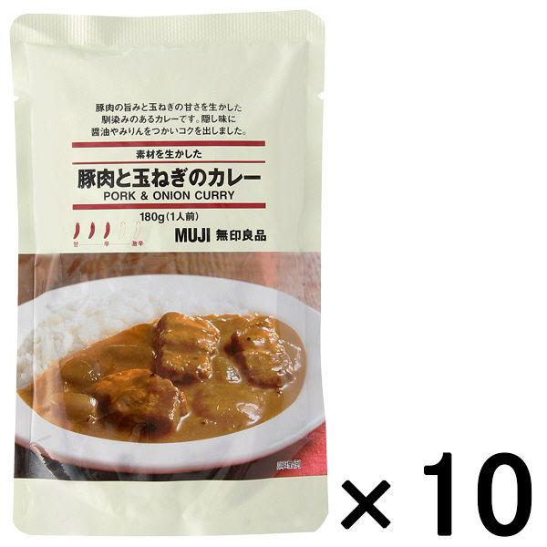 素材を生かした豚肉と玉ねぎのカレー10袋