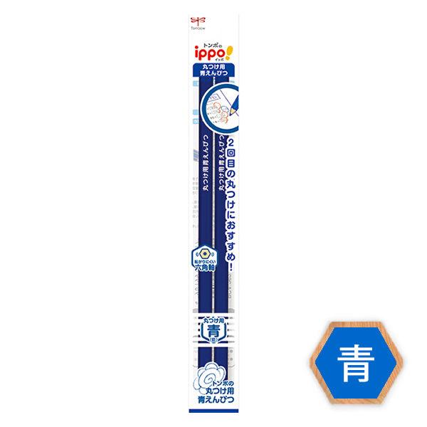 トンボ丸つけ用 青えんぴつ(2本)