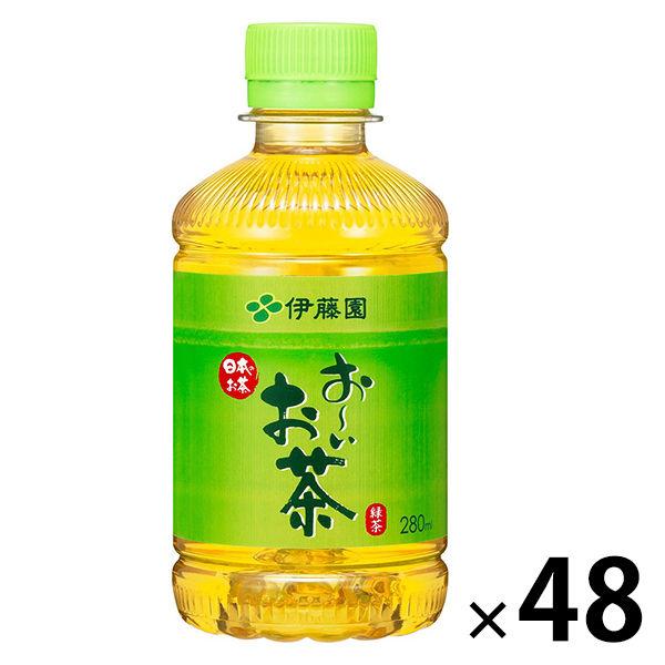 おーいお茶 緑茶 280ml 48本