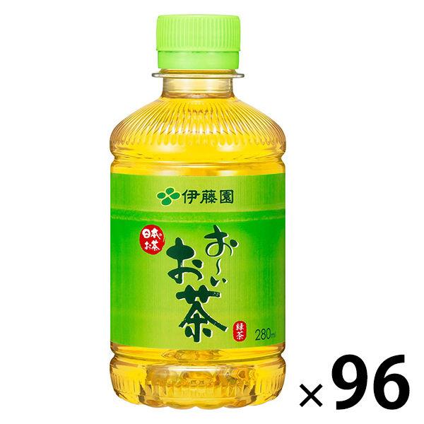 おーいお茶 緑茶 280ml 96本