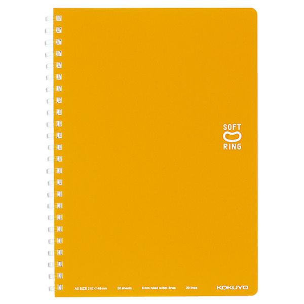 ソフトリングノート A5 オレンジ