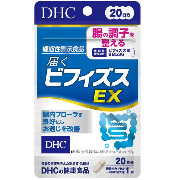 DHC届くビフィズスEX 20日分 1袋