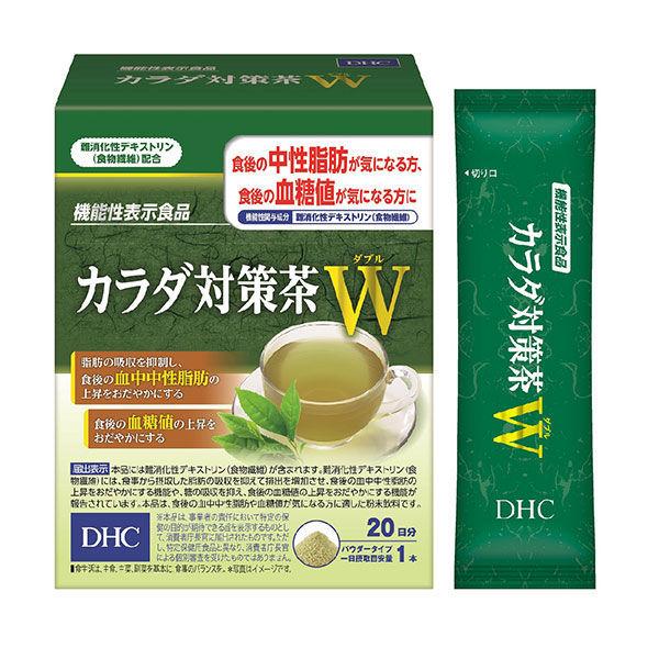 DHC カラダ対策茶W 20日分 1箱