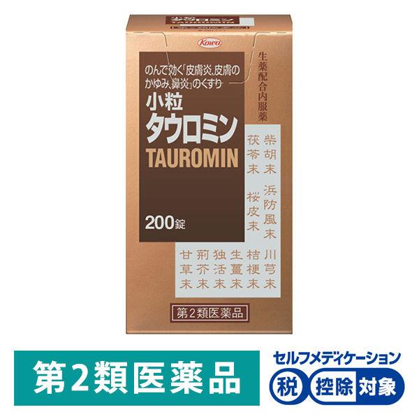 小粒タウロミン200錠