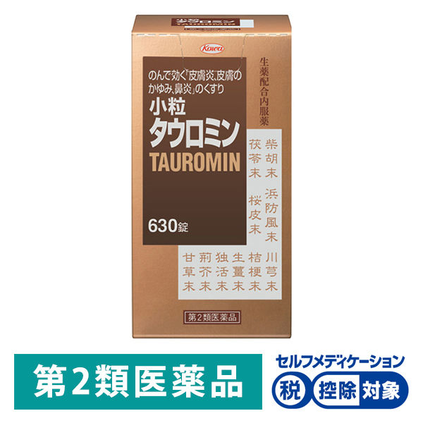 小粒タウロミン630錠