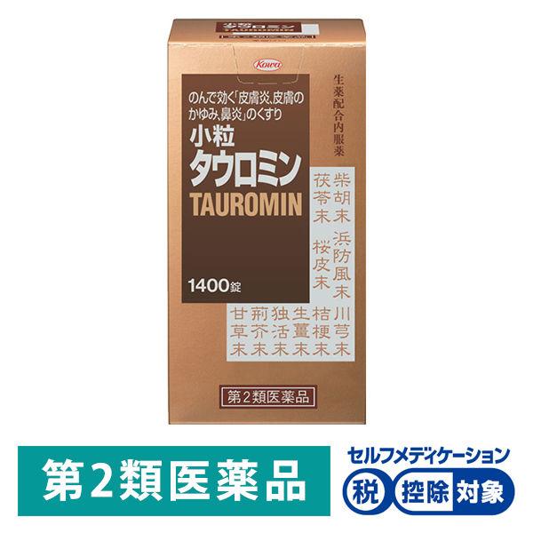 小粒タウロミン1400錠