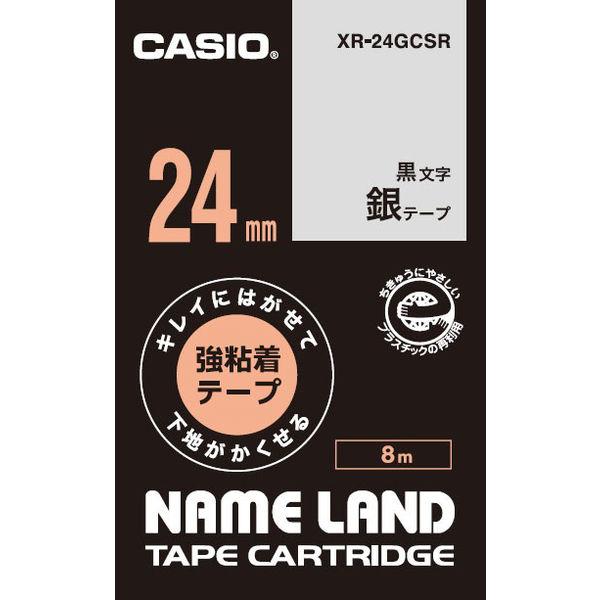 カシオ ネームランドテープ キレイにはがせて下地がかくせる強粘着テープ 24mm 銀テープ(黒文字) 1個 XR-24GCSR