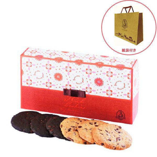 ステラおばさんリッチチョコクッキー(S)