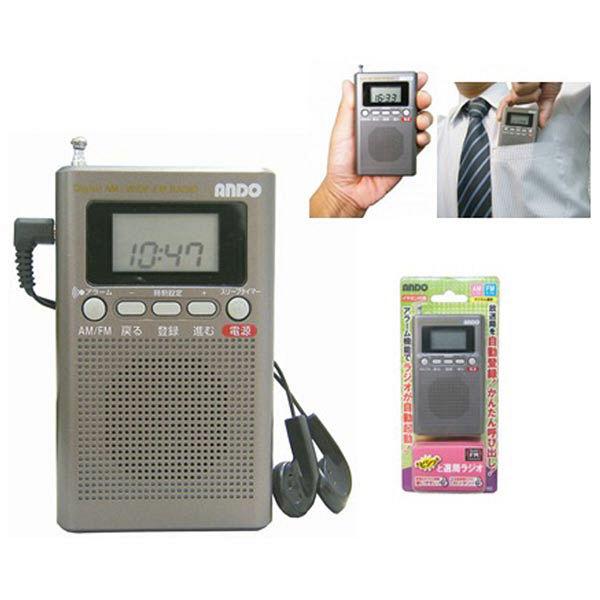 ビシッと選局ラジオ R16-718D