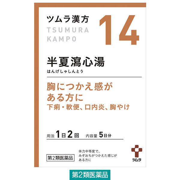 LOHACO - 【第2類医薬品】ツムラ...