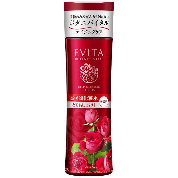 エビータBV 高保潤化粧水II 無香料
