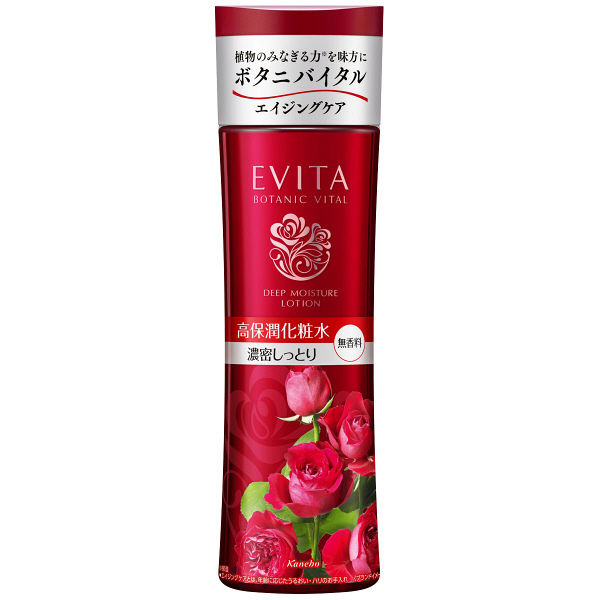 エビータBV 高保潤化粧水III 無香料