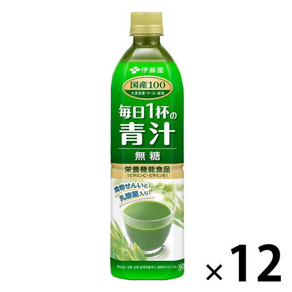 毎日1杯の青汁 900g 12本