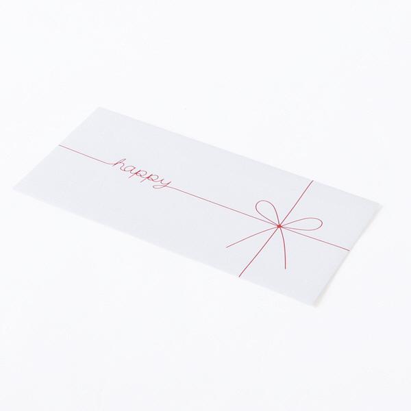 ギフト券封筒happy ホワイト 5枚