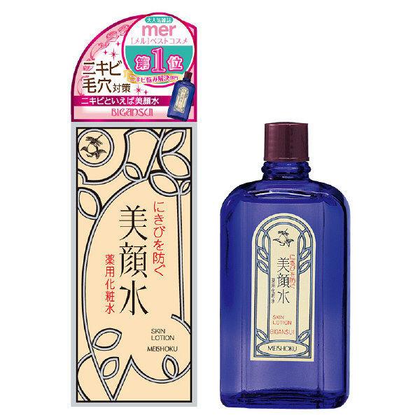 明色美顔水 薬用化粧水 90mL