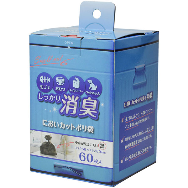 においカットポリ袋 1袋(60枚入)