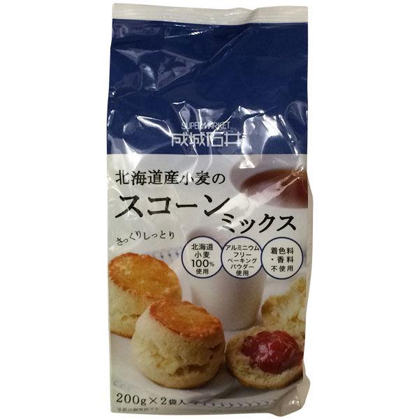 成城石井北海道産小麦スコーンミックス1個