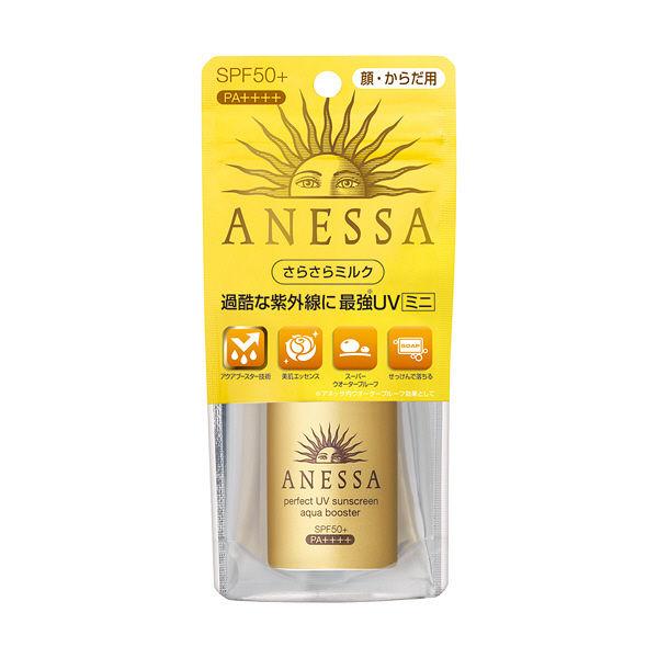 アネッサアクアブースター50+/PA4+