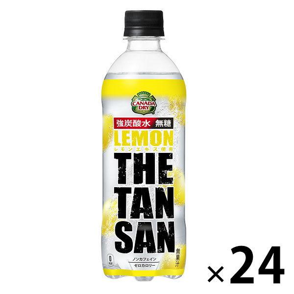 ザタンサンレモン490ml 24本