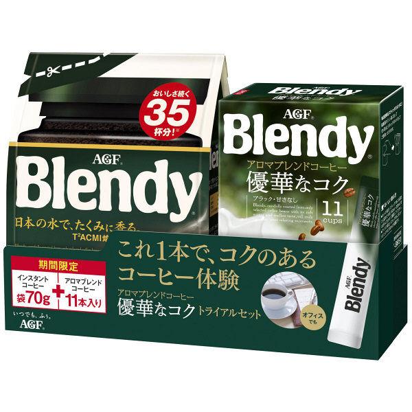ブレンディ70g+優華なコク11本