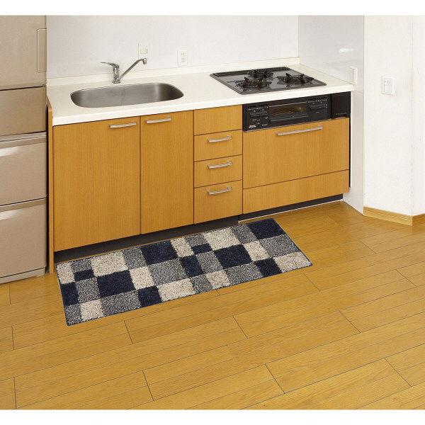 キッチンマット45×120cm ネイビー