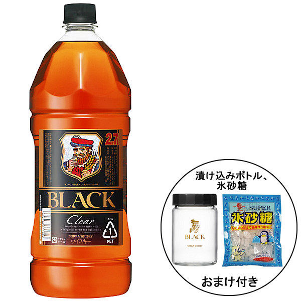 【おまけ付】ブラックニッカクリア2.7L
