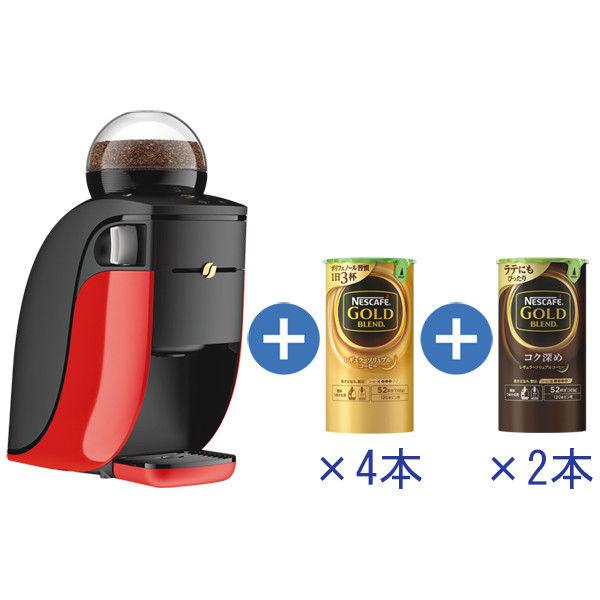 """ゴールド バリスタ シンプル ブレンド ネスカフェ """"日本一売れているコーヒーマシン""""から、最も簡単に操作・お手入れができる新モデルが登場!「ネスカフェ ゴールドブレンド"""