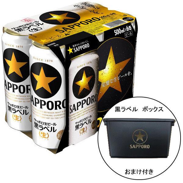 おまけ付黒ラベル 500ml×6缶セット